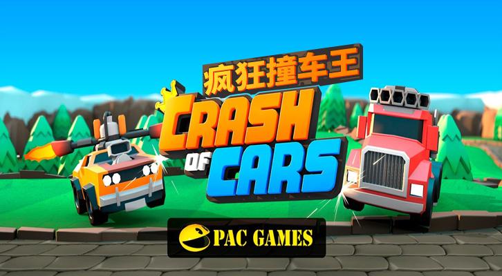 疯狂撞车王Crash of Cars