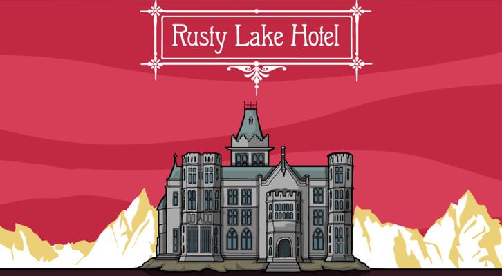 锈湖:旅馆